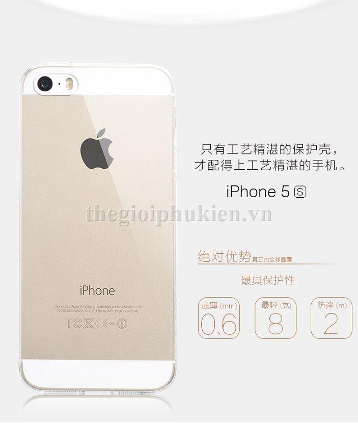 op lung HOco light iphone5 (5)