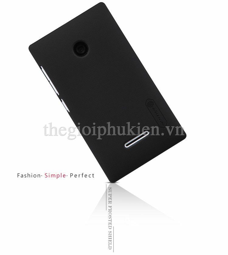 op nillkin lumia 532 2