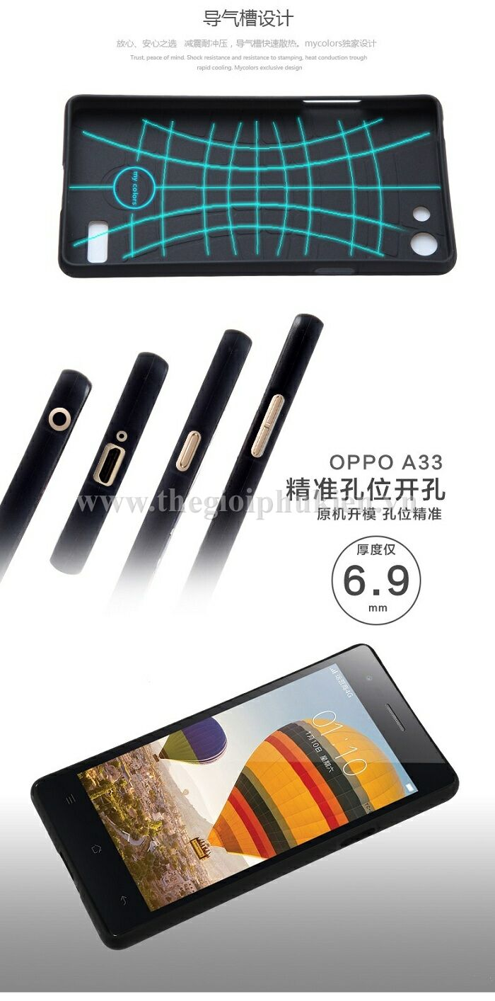 op lung my colors oppo neo 7 (24)